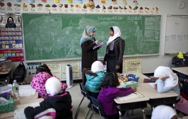 Al Noor School, Brooklyn, New York