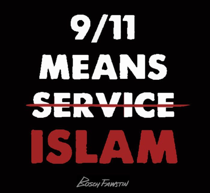911 Means service ISLAM