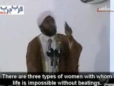 islamic-wife-beating