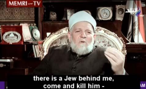 islamjudaism-vi