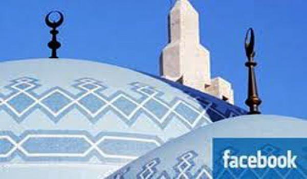 فيسبوك-إسلامي
