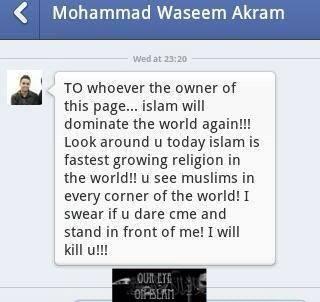 atkinson culture islam