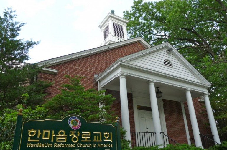 Irving-Park-Church-1170x776