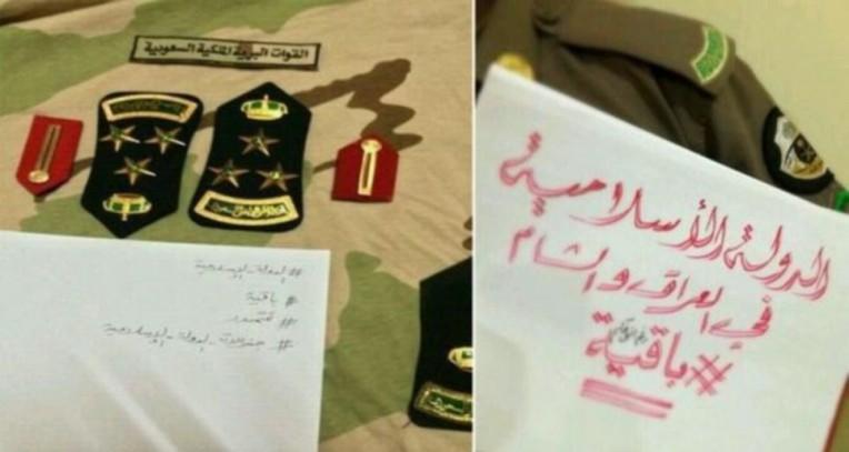 SAUDI ARABIA Armed Forces