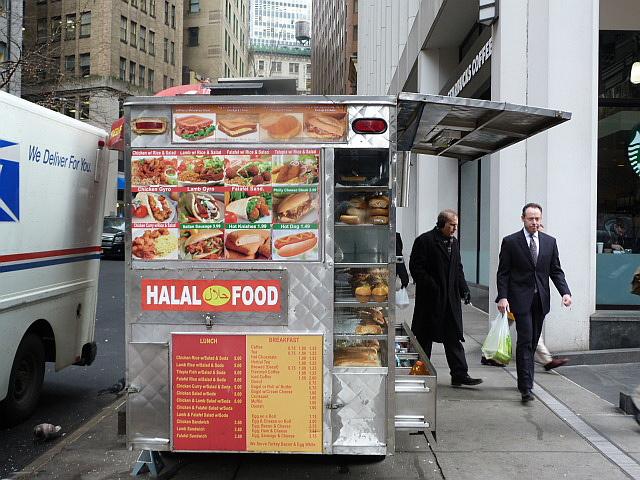 don-halal-cart