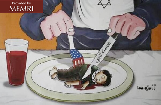 """Israel uses the knife of """"Arab silence"""" and the American fork to consume Gaza children."""