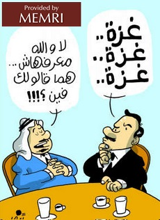 """Man on right: """"Gaza... Gaza... Gaza"""" Man on left: """"No, by my life, I don't know it... Did anyone tell you where it is?"""""""