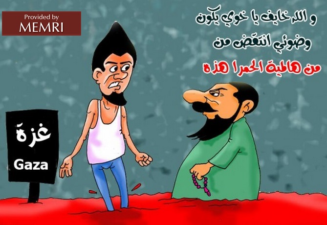 """Arab (right) to resident of Gaza knee-deep in blood: """"Oh my brother, I fear that this red water will make me impure"""""""