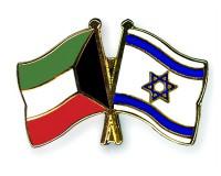 Flag-Pins-Kuwait-Israel