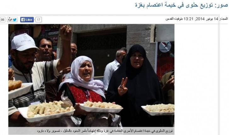 Arab women in Gaza handing out sweet cakes to celebrate the murder of 3 Israeli teens