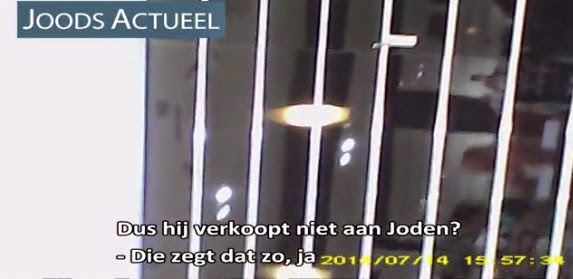 """A Jewish woman from Antwerp says that she was told in one shop """"we currently don't sell to Jews, out of protest""""."""