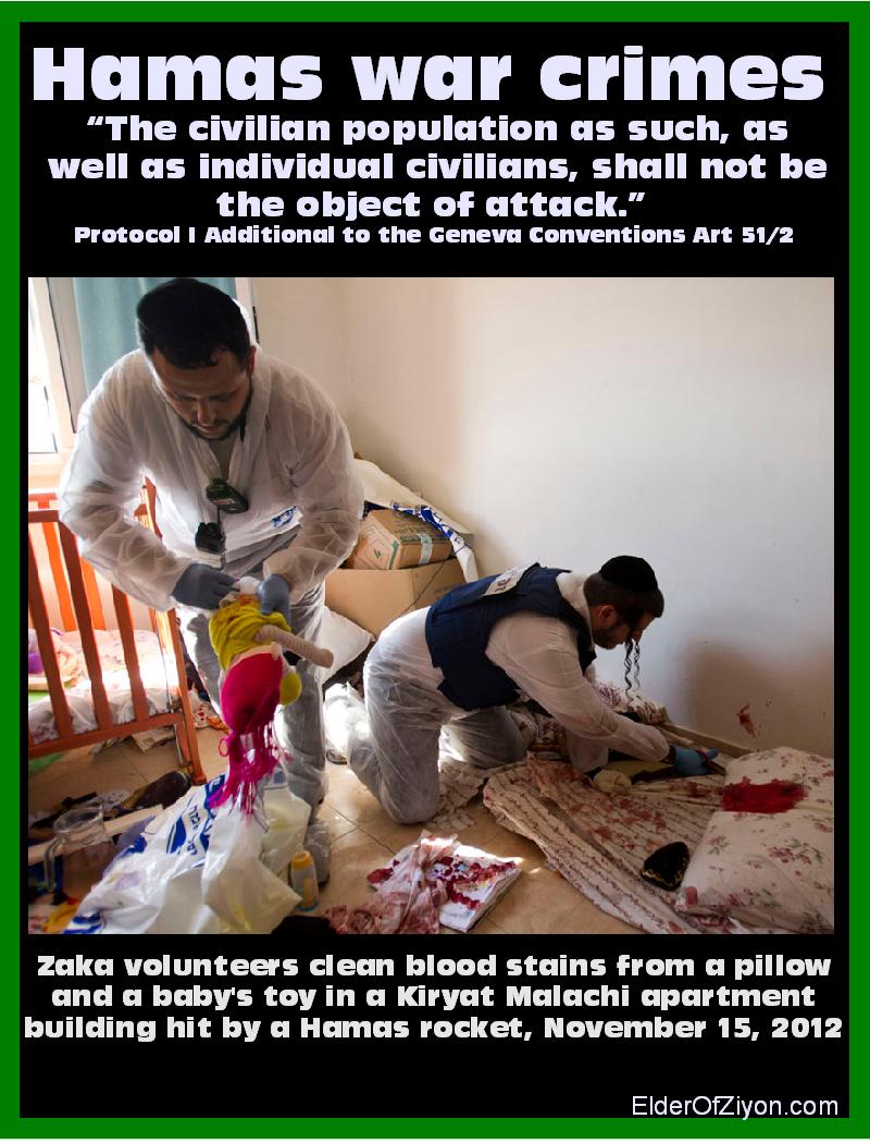 hamas war crimes 2