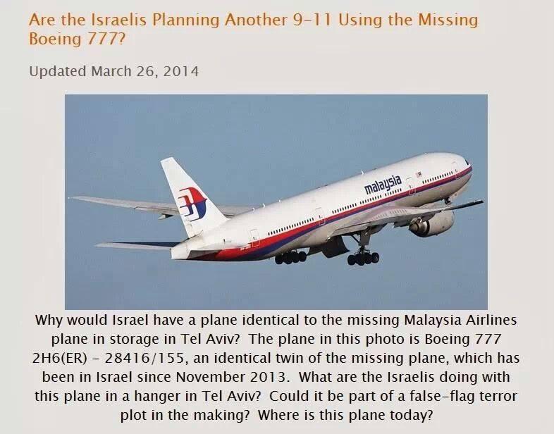 israel-mh370