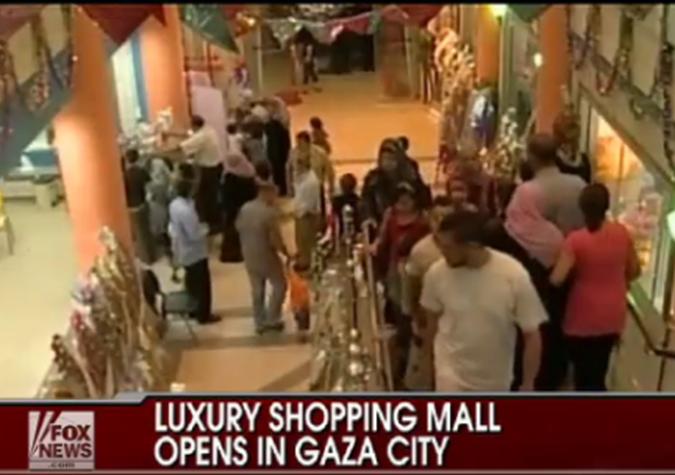 luxury-gaza-shopping-mall