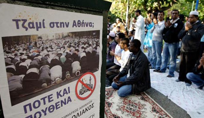 Proposed ATHENS mosque being strongly protested
