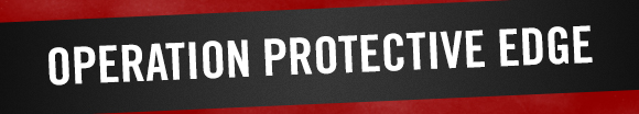 protective-edgeb