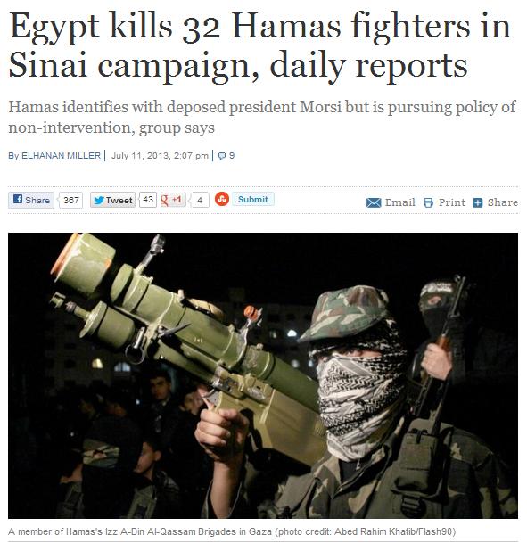 egypt-kills-32-hamas-terrorists21