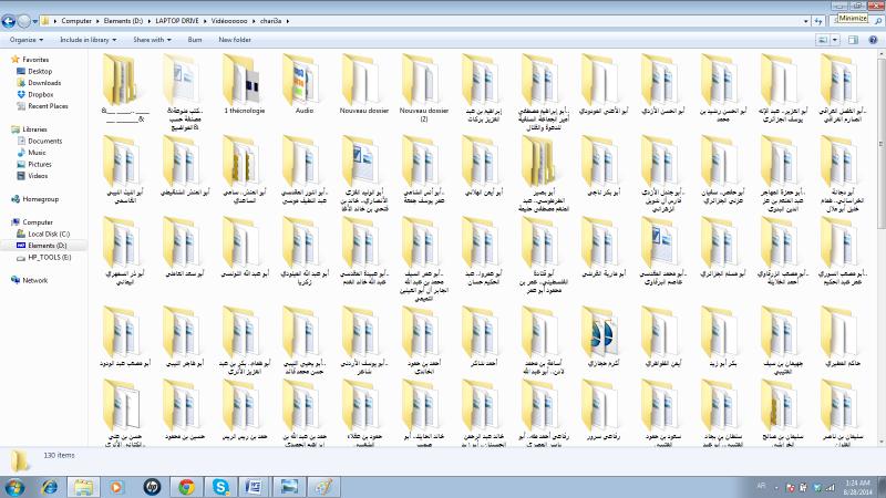 ISIS-computer-files-Photo-screenshot