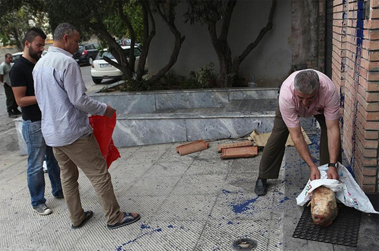 Athens-Arab-Hellenic-Centre-vandalism-2