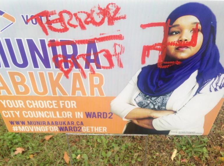Munira-Abukar-poster-defaced