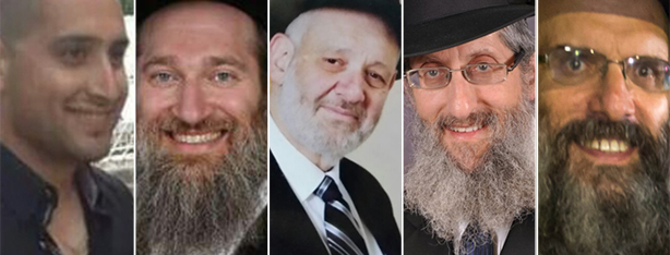 The Druze policeman and four Israeli Rabbis who were massacred by muslims