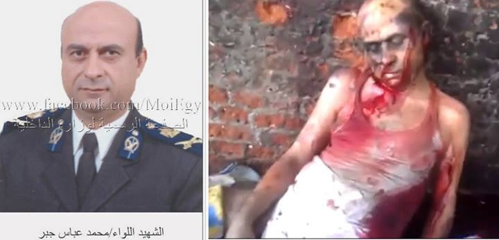Mohammed Abbas Gabr brutally tortured and slaughtered by Brotherhood militia in August 2013 at Kerdasa police station