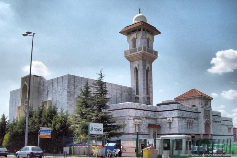 Mezquita del Centro de Reclutamiento Madrid ISIS
