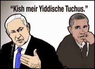 """""""Kiss my Jewish ass"""""""