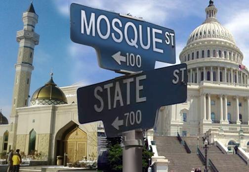mosquestate