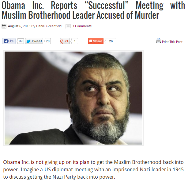 obama-underlings-meet-with-muslim-brotherhood-7.8.2013