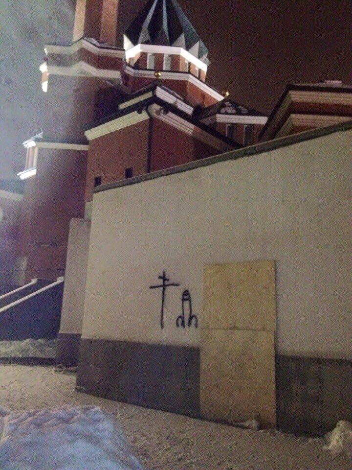 мемориальная-мечеть-осквернение-11-12-янв-2015-1