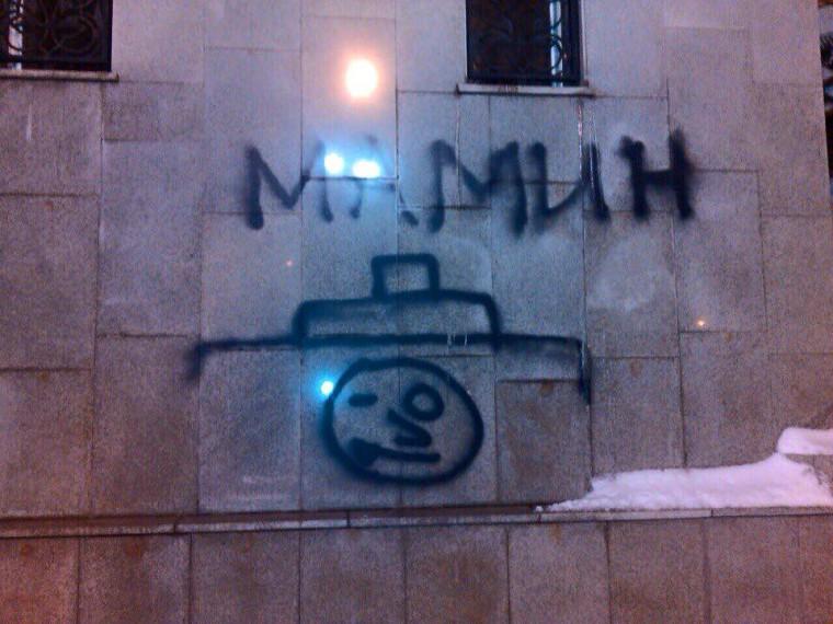 осквернение-мечети-на-поклонной-11-12-января-2015-2