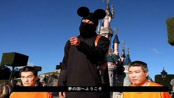 """""""HOORAY! We're going to Disneyland"""""""