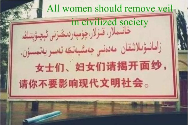 Kashi-Kaxgar-all-women-should-remove-veil-in-civilized-society