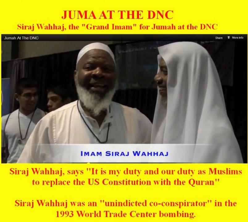 SirajWahhaj_at_DNC