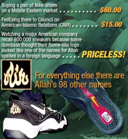 name-of-allah-on-shoes_3