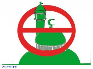 EXCELLENT! Milan, Italy passes a new 'anti-mosque' law