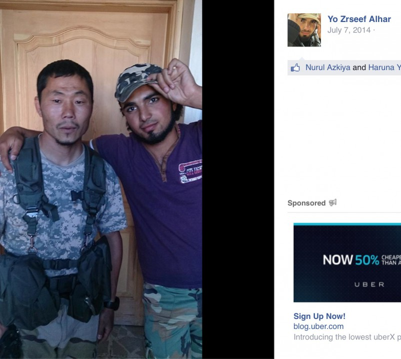 Another unknown Japanese serving with Jihadist code named Yo Zareef Al-Har