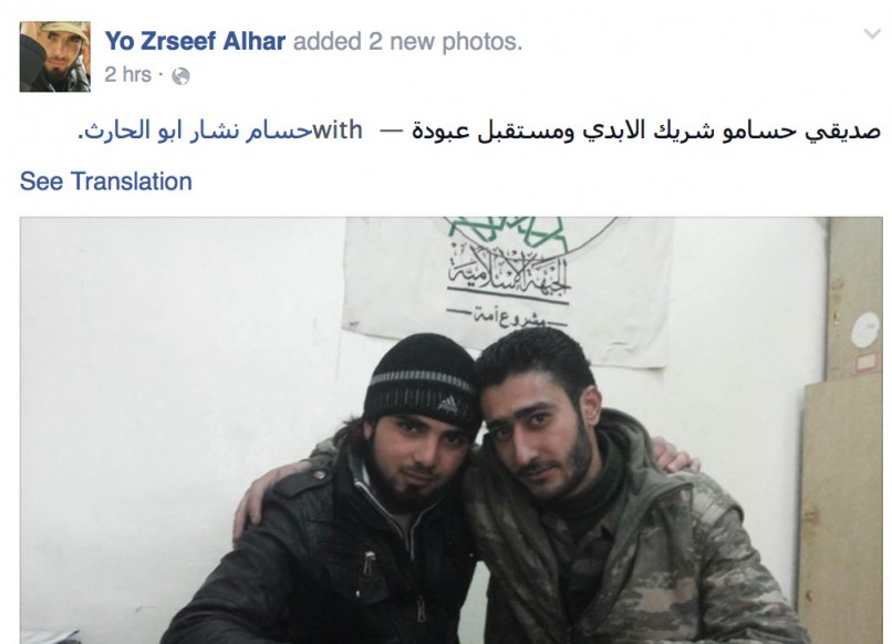 Yo Zareef Al-Har is also a member of Jabha Islamiyah of Sham (Islamic Front of the Levant) as the logo on the background shows.