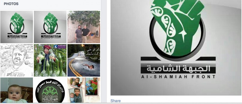 Abu Tamim's Facebook showing his connection to Haruna and shows his affiliation to Al-Sham Front