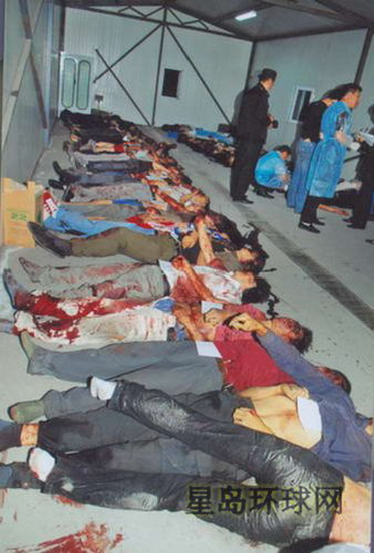 Uighur Muslims butcher and mutilate 31 Chinese