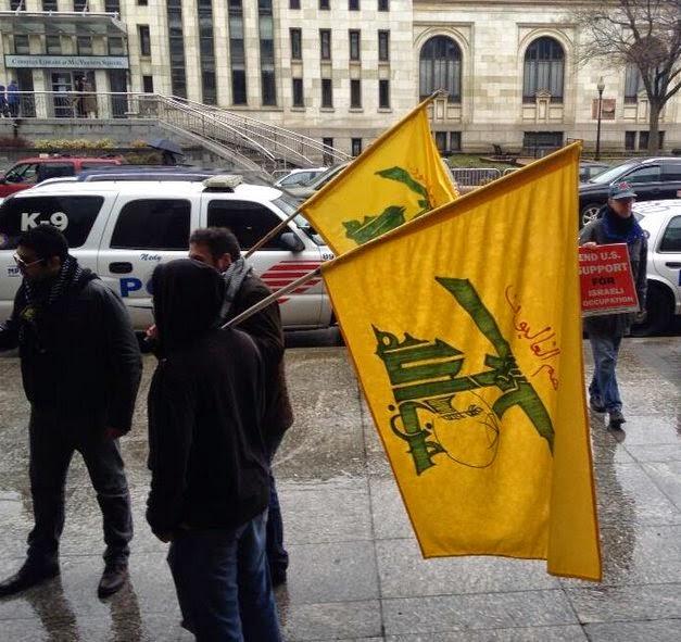 Terrorist group Hezbollah flag