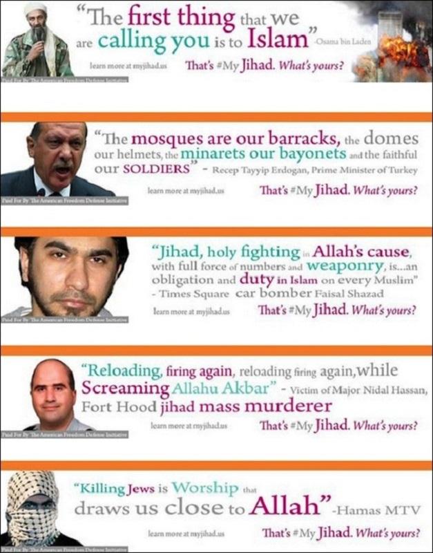 islam-ads-2