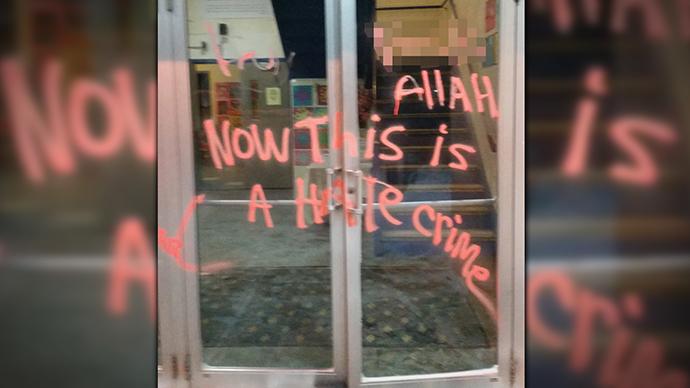 islamic-school-vandalism_4