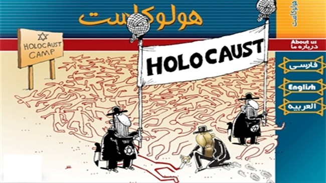 Image result for Holocaust Denial CARTOON