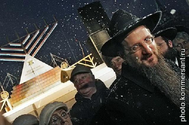 Chief Rabbi of Russia, in front of the main Hanukkah menorah in Red Square