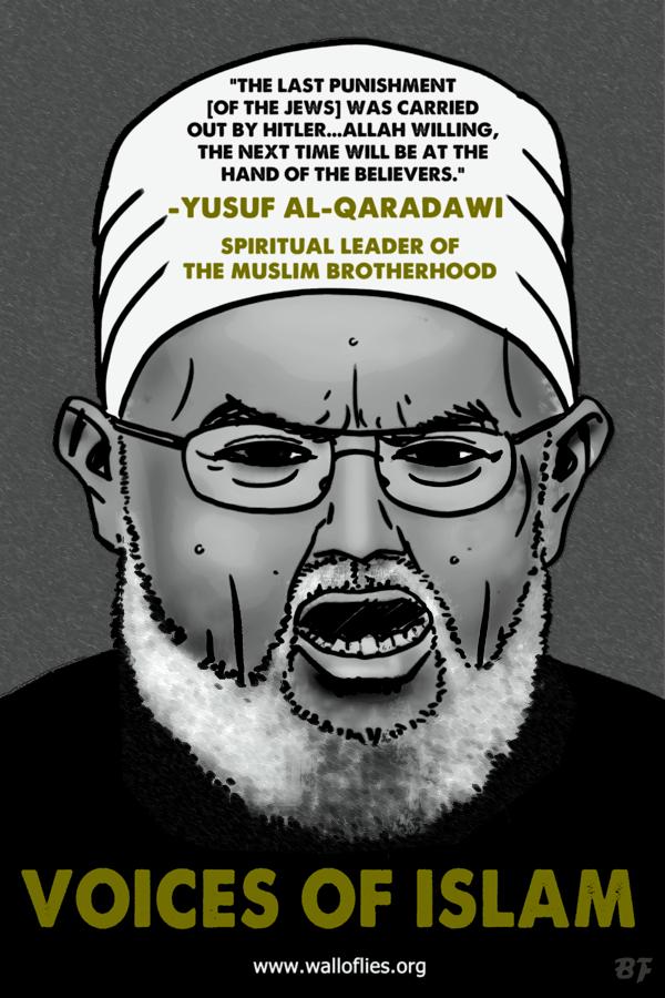 Qaradawi 4 blog