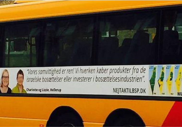 Danish bus ads targeting products from Israeli settlements.