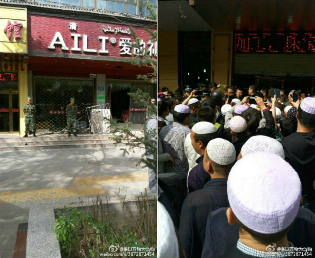 Muslims in Qinghai discover non-halal products at halal cake shop, proceed to smash up the shop