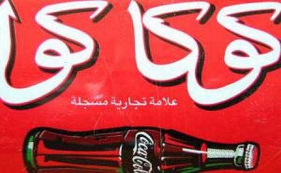 un-sef-coca-cola-bangladesh-a-fost-arestat-pentru-legaturi-stranse-cu-statul-islamic-308083